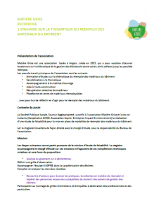 annonce stagiaire